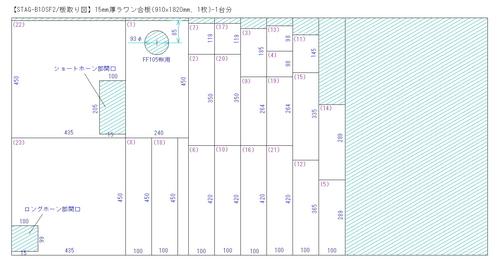 STAG-B10SF2_02.jpg