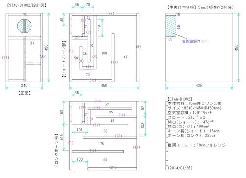 STAG-B10U2_01.jpg