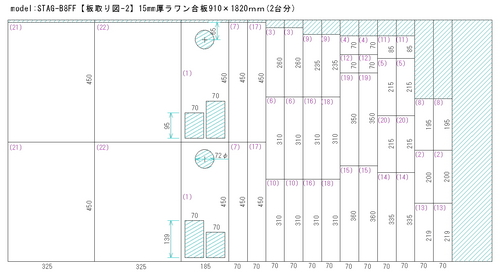 STAG-B8FF_02.jpg