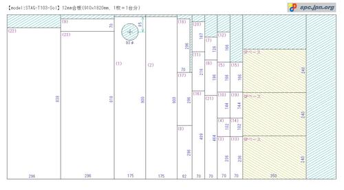 STAG-T103-Sol[FE103-sol]_02.jpg