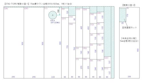 STAG-T12RR_02-itadori.jpg