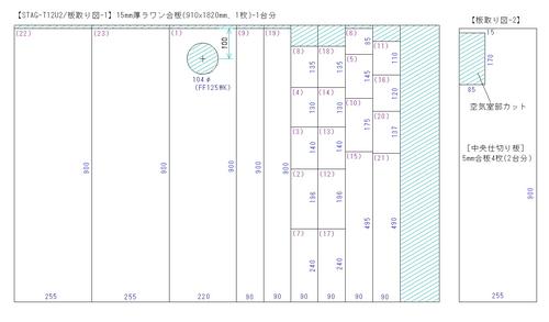 STAG-T12U2_02-itadori.jpg