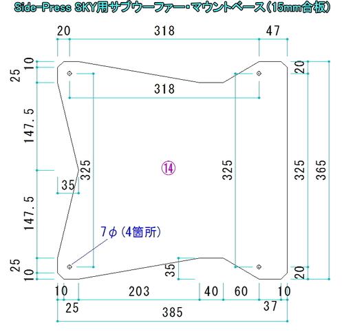SW-mount-01.jpg