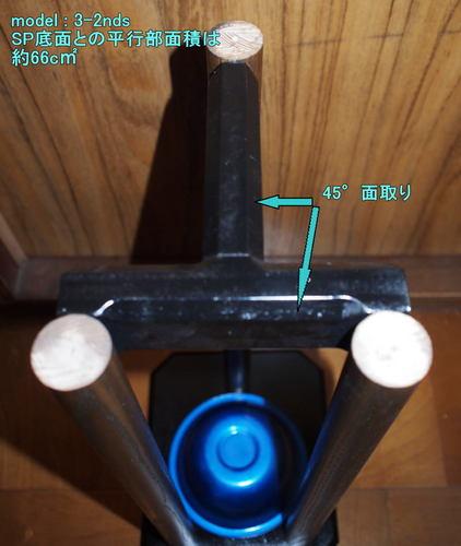 T-top-area-01.jpg