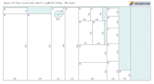 TB-103sol-Sideflash_02.jpg