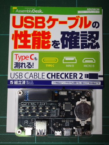 USB-Check-01.jpg