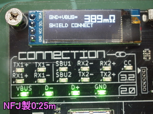 USB-Check-05.jpg