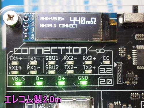 USB-Check-07.jpg