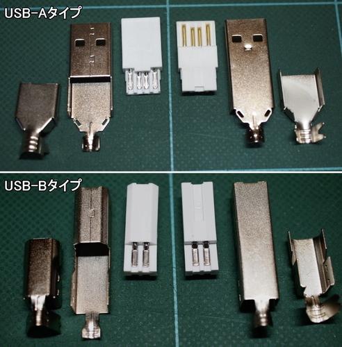 USB-DIY-01.jpg