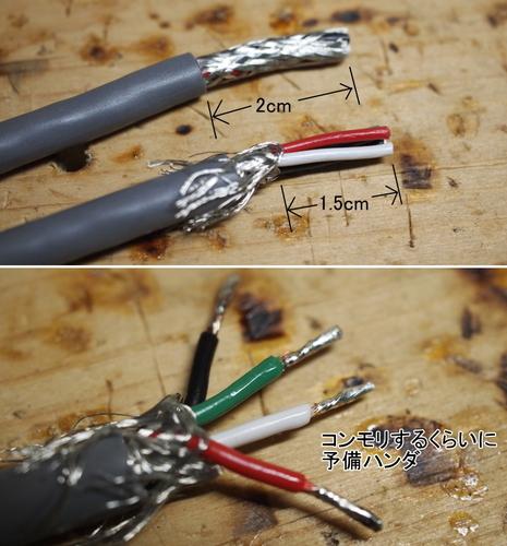USB-DIY-02.jpg