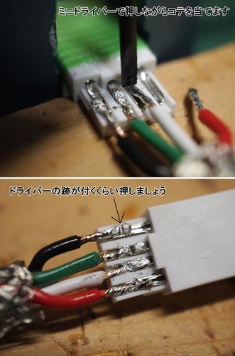 USB-DIY-03.jpg