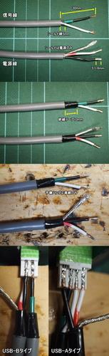 USB-SS-NS-01.jpg