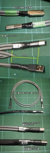 USB-SS-NS-02.jpg