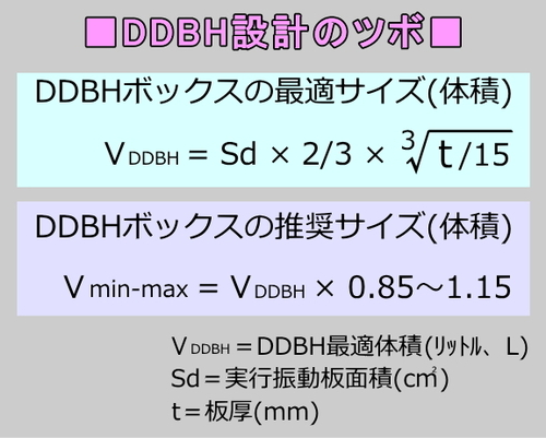 V-ddbh.jpg