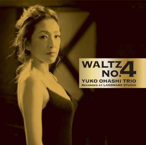 Yuko_Ohashi-Waltz_No4.jpg