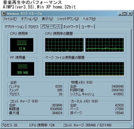 aimp3-xp.jpg