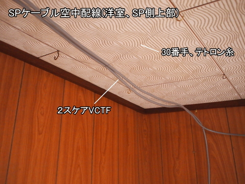 air-cable-01.jpg