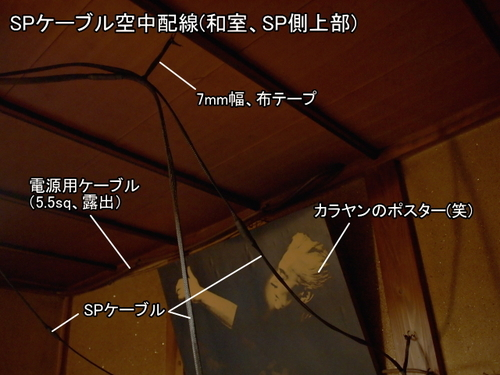 air-cable-02.jpg