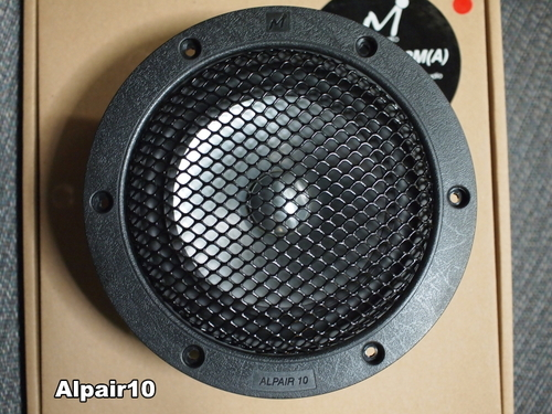 alpair10-net.jpg
