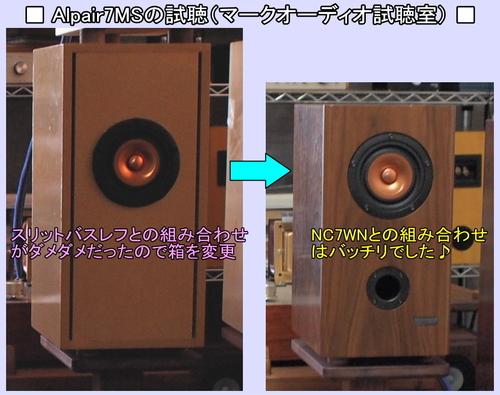 box-affinity-01.jpg
