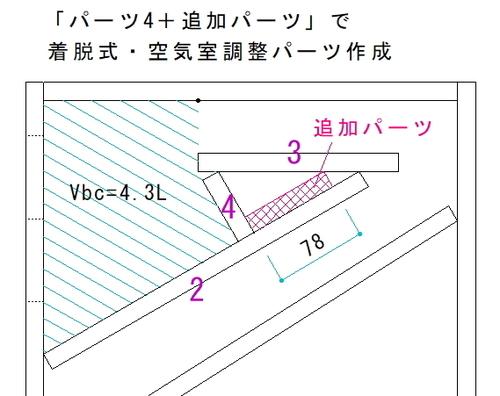 chamber04.jpg