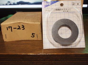magnet_60x7.jpg