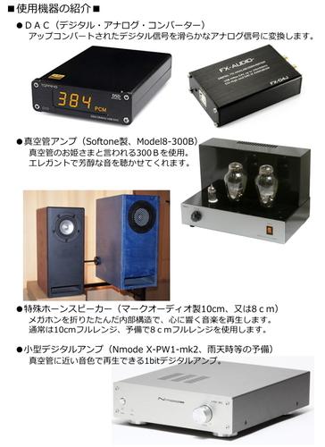 meikyoku07-14-03.jpg