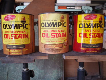 oil-stain-1.jpg