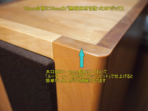 rack_making_04.jpg