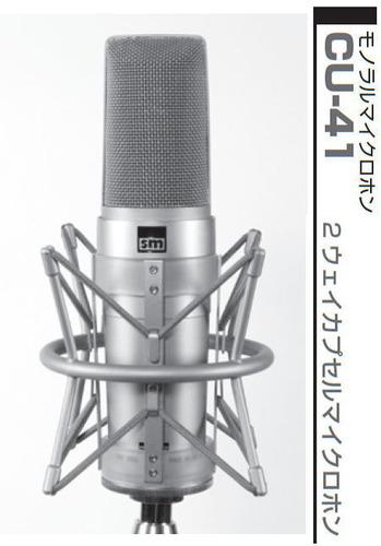 recording-mic-01.jpg