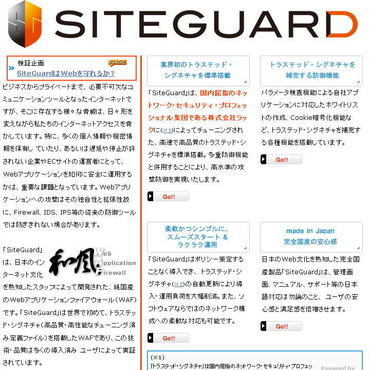 site_guard.jpg