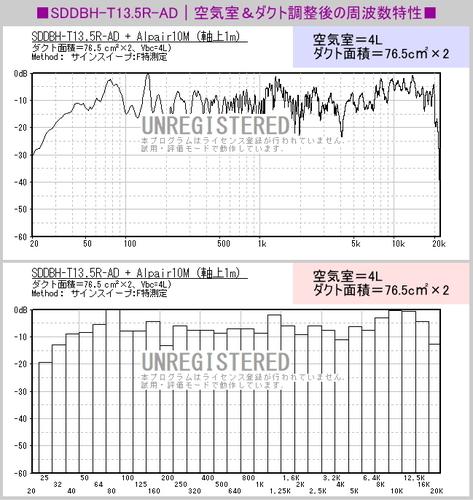 tokusei-Vbc4L-Sd76.5x2.jpg