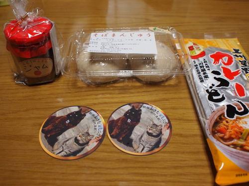 tonato_jam.jpg
