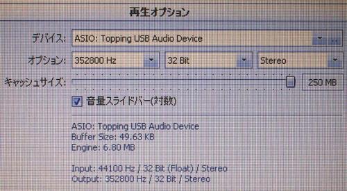 upsampling02.jpg