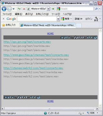 webtest.jpg